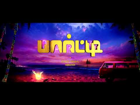 Thumbnail: PARTY - First Look Motion Poster | Venkat Prabhu | Amma Creations