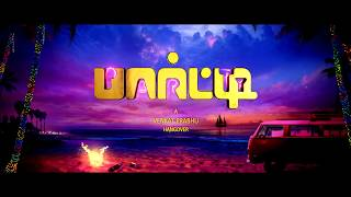PARTY First Look Motion Poster | Venkat Prabhu | Amma Creations