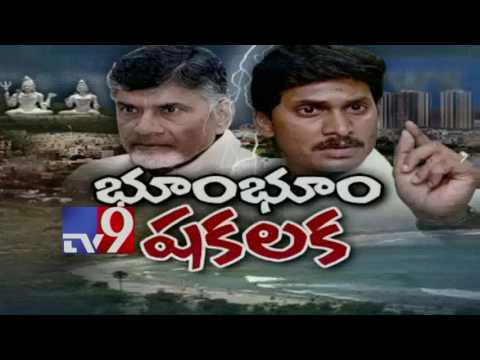 #BigNewsBigDebate : YS Jagan targets CM Chandrababu and Lokesh over Vizag Land Issue - TV9