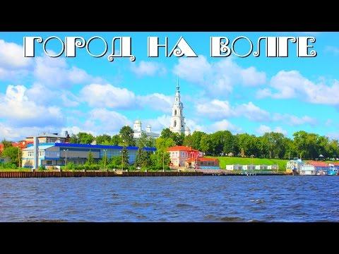 ГОРОД НА ВОЛГЕ - КИНЕШМА 2016 [ГОРОДНАВОЛГЕ.РФ]