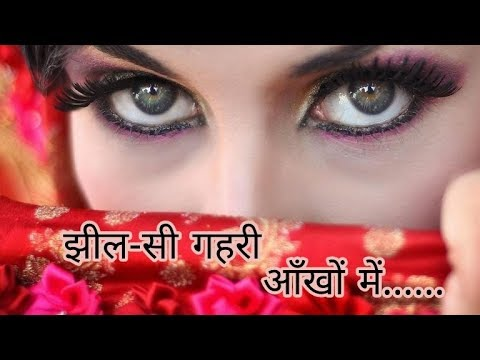 आँखों पर शायरी , Tarif Shayri , Hindi Shayari
