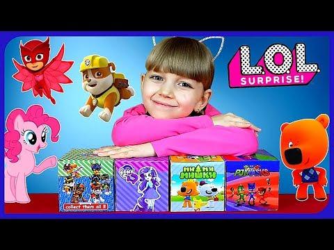 НОВЫЕ шарики LOL с игрушками из мультиков Май литл пони, ЩЕНЯЧИЙ ПАТРУЛЬ, Мимимишки и Герои в Масках