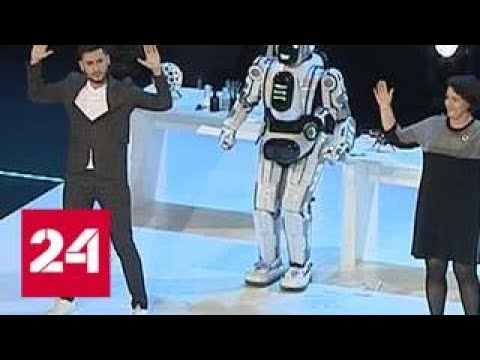 'Hi-tech robot' at Russia forum turns out to be man in suit