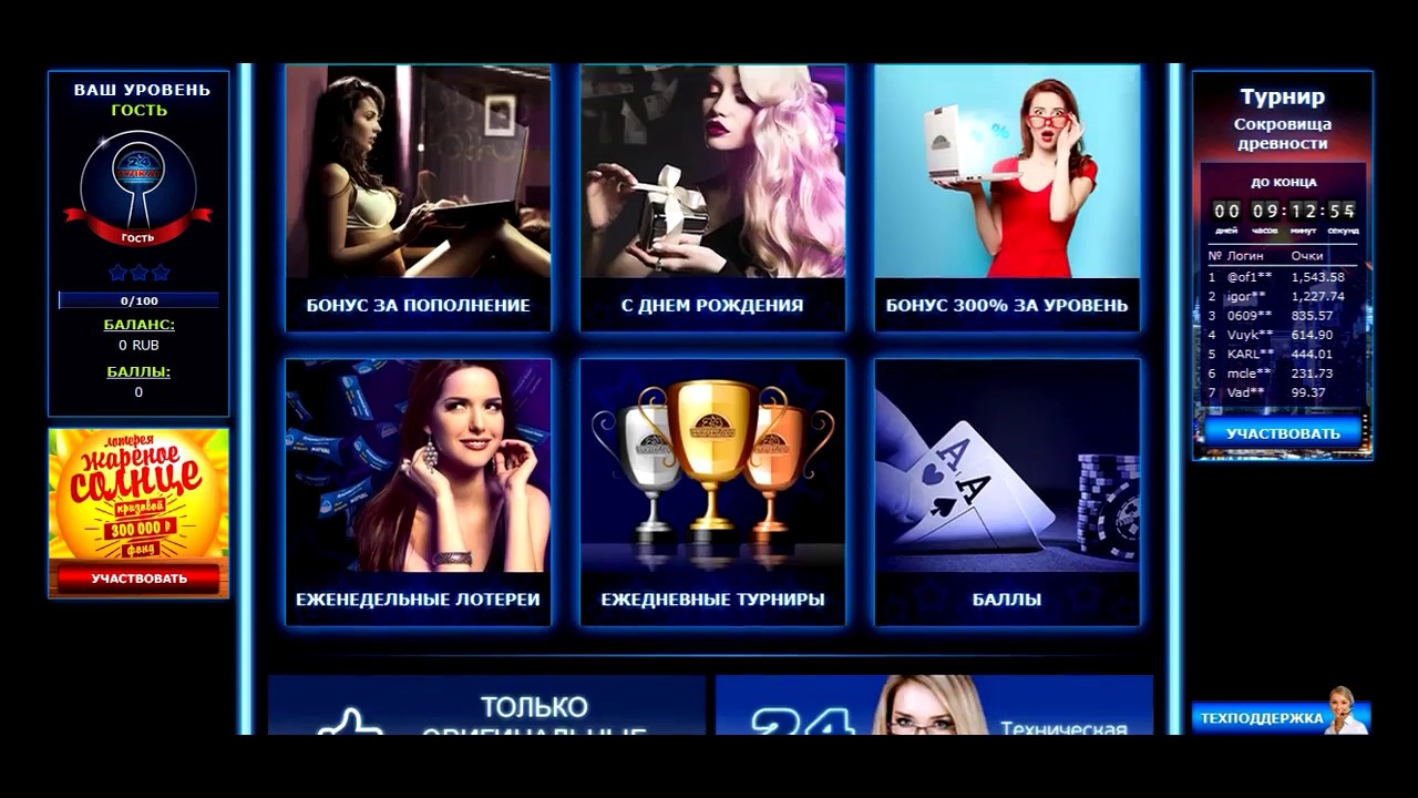 lucky Slots в онлайн казино egoCasino ! 18+