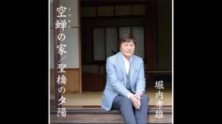 堀内孝雄 - 聖橋の夕陽