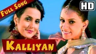 ' Kalliyan Kalliyan ' Full Video Song - Jatt Airways | Master Saleem , Alfaaz , Tulip Joshi