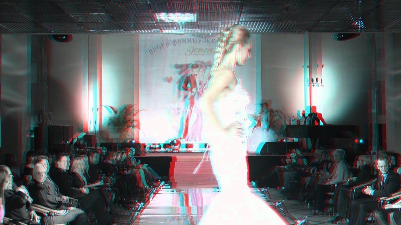 Показ мод 3D (анаглиф) - YouTube 2e44782786732