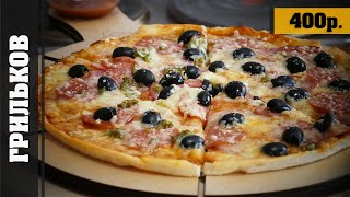 Пицца Пепперони Mix (Простой рецепт)
