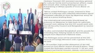 Today 05 May 2018#English News Translation in Rohingya Language By Mr Sherif Arakani