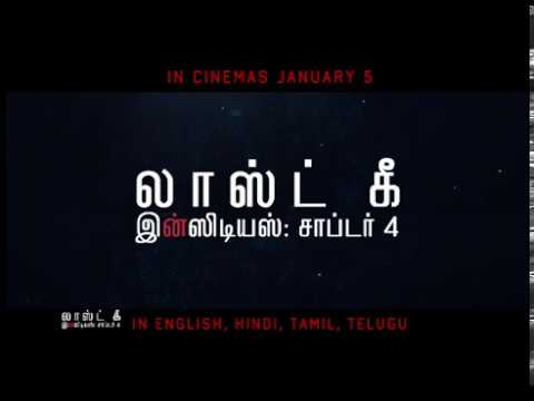 Hypnosis | Insidious: The Last Key | Tamil | In Cinemas Jan 5