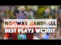 Norway Handball Team Best Plays of World Championship 2017