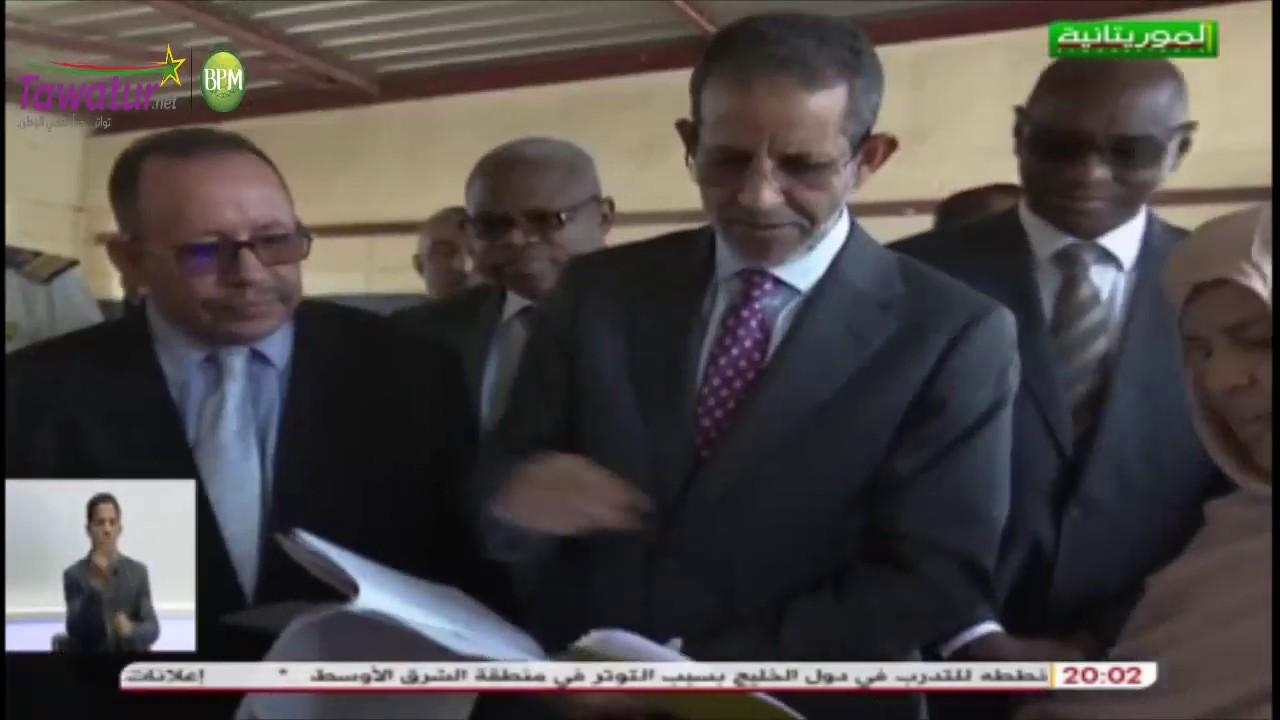 الوزير الأول اسماعيل ولد بده ولد الشيخ سيديا يؤدي زيارات لعدة مناطق مختلفة من العاصمة نواكشوط