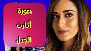 فستان خطوبة أمينة خليل  قميص نوم مثير وعمرو سلامة يرد وأحدث صورة  جريئة لامينةاثارت جدل الجمهورأ