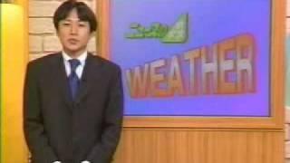 1999.6 富山ローカル・夕方ニュース その1