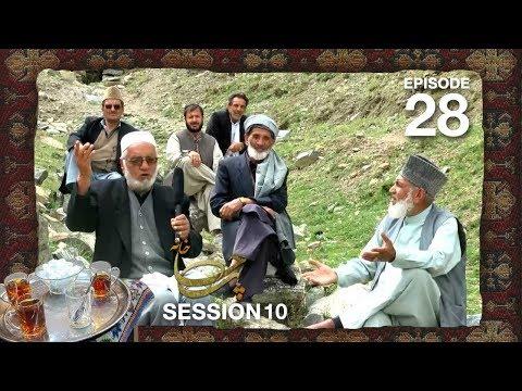 چای خانه - فصل ۱۰ - قسمت ۲۸ / Chai Khana - Season 10 - Episode 28