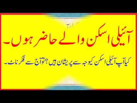 Oily Skin Treatment In Urdu Oily Skin Problems Beauty Tips In Urdu