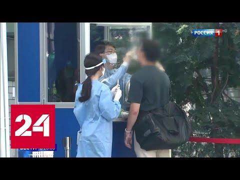 Ситуация стала опаснее: в Южной Корее ужесточают меры против COVID-19 - Россия 24