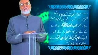 Constipation, Tib e Nabvi by Hakeem Syed Abdul Ghaffar Agha