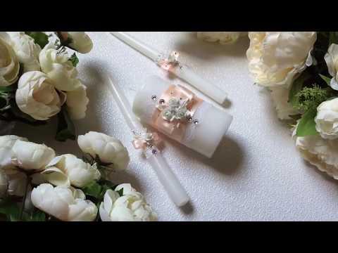 Семейный очаг на свадьбе это обряд или формальность Wedding blog Ирины Корневой Подготовка к свадьбе
