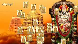 Venkataramana thandri Devotional song dj mix