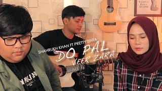 Do pal - Veer zara shahrukh khan |pretty zinta |cover Tommy Kaganangan