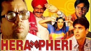 Hera Pheri full movie | 2000 | Paresh Rawal | Akshay Kumar | Sunil Shetty | full comedy movie.