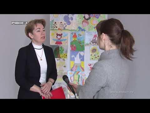 TVRivne1 / Рівне 1: Задекларуйсь: які рівняни мають обов`язково легалізувати свої доходи?