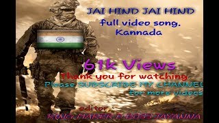 jai-hind-jai-hind-movie-bhajarangi-creation