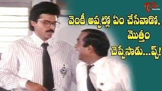 Sundarakanda Movie Comedy Scenes | Back To Back | TeluguOne