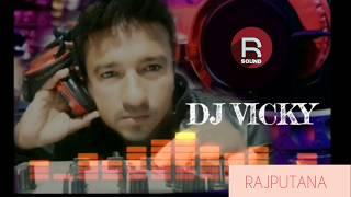 Dil diyan gallan love remix dj vicky R sounds!! Latest upload 2018