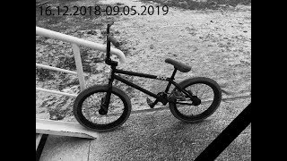 Украли велосипед   Custom HellRide   105.000 рублей