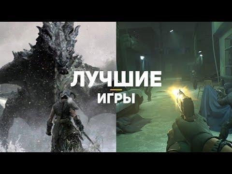 12 лучших игр для PlayStation VR