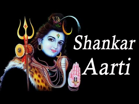 Shankar Aarti - Lavthavati Vikrala | Avinash Narkar | Marathi Devotional Songs