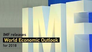 Live: IMF releases World Economic Outlook for 2018 国际货币基金组织发布世界经济展望情况通报