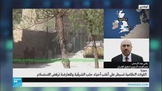 ماذا تعني سيطرة قوات النظام السوري على حلب القديمة؟