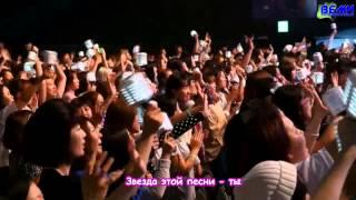 [RUS SUB] MYNAME - I Love You, My Girl