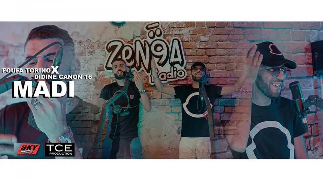 Download Didine Canon 16 ft. Foufa Torino - Madi [ ALBUM #ATLANTIS ]