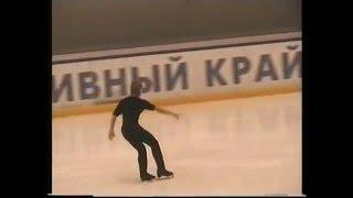 Евгений Плющенко 2009 Кубок России, тренировка 2 день