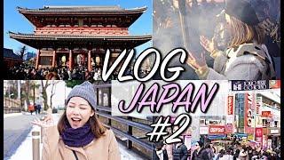 Vlog Japan #2 ช้อปปิ้ง ย่านชิบูย่า ชินจุกุ ตะลุยกินร้านนั่งชิวย่าน Ueno ตลาด Ameyoko [Part2]
