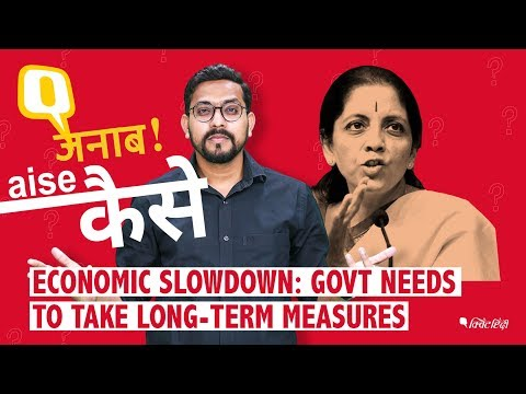 Economic Slowdown: Government