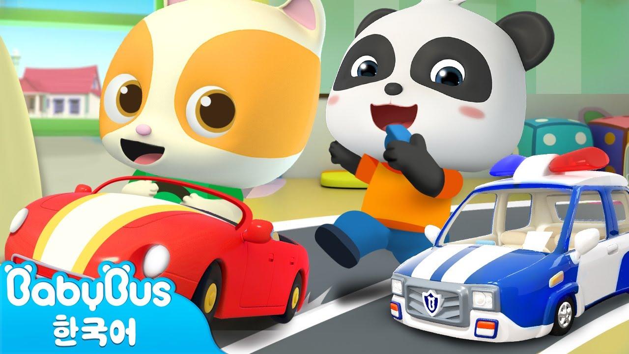 장난감 자동차 경주해요 | 경찰차 택시차 자동차 | 키키묘묘 | 베이비버스 인기동요 |  BabyBus