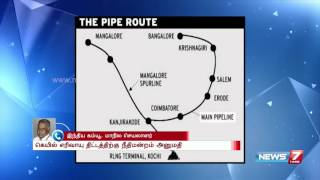 cpi-s-mutharasan-on-sc-s-verdict-on-gail-natural-gas-pipeline-in-tamil-nadu-news7-tamil