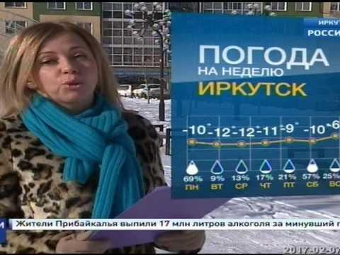 Видео Казино иркутск