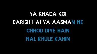 Bum Bum Bole - Karaoke - Taare Zameen Par - Shaan & Aamir Khan