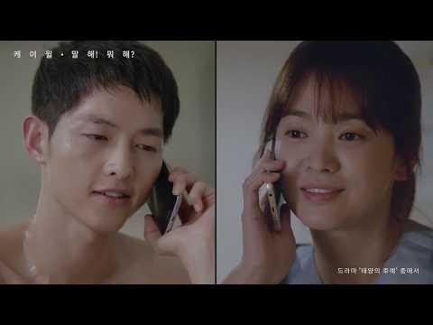 Tajul & Wany Hasrita - Disana Cinta Disini Rindu ( Korea Music Video )