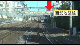 2つの西武線と立体交差する新宿駅~池袋駅間を走行する湘南新宿ライン宇都宮線下りE233系の前面展望