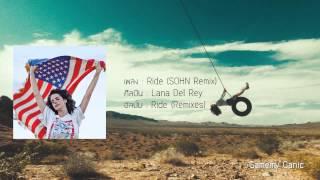 Lana Del Rey - Ride (SOHN Remix)