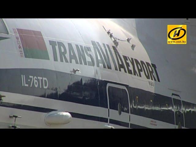 Директора авиакомпании «Трансавиаэкспорт» подозревают в покушении на мошенничество