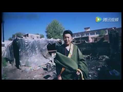 NEW TIBEAN SONG KUNGA 2016  བོད་ཁ་བ་ཅན།