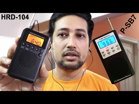Best Portable Digital Radio online | Walmeck HRD-104 Review | Is this alternative to P-SB7 in India?